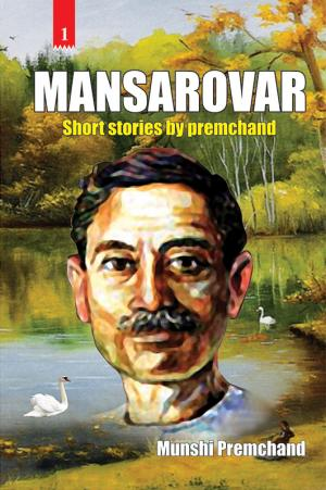 Mansarovar  Part I - Read on ipad, iphone, smart phone and tablets.