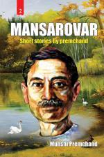 Mansarovar - Part II - Read on ipad, iphone, smart phone and tablets