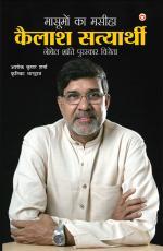 Kailash Satyarthi - Read on ipad, iphone, smart phone and tablets