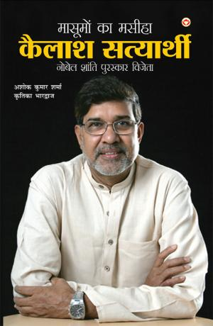 Kailash Satyarthi - Read on ipad, iphone, smart phone and tablets.