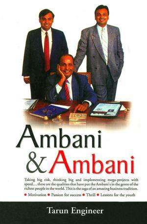 Ambani and Ambani