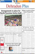 Dehradun Plus - Read on ipad, iphone, smart phone and tablets.