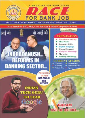 RACE FOR BANK JOB