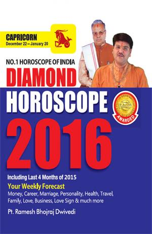 Diamond Horoscope 2016 : Capricorn - Read on ipad, iphone, smart phone and tablets.