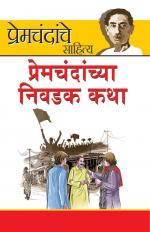 Prem Chand Ki Sarvashrestha Kahaniyan - Read on ipad, iphone, smart phone and tablets