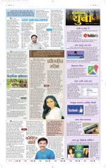 Yuva - Read on ipad, iphone, smart phone and tablets