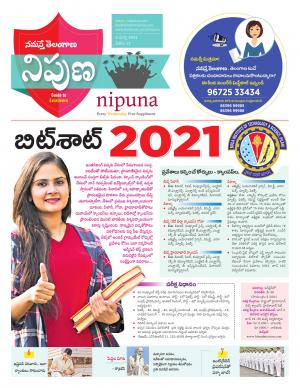 Nipuna Educational Magazine