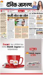 Patna Upcountry ePaper:Chhapra,Hajipur,Bihar Sharif,Begusarai,Bhojpur,Gaya News Paper - Inext Live Jagran - Read on ipad, iphone, smart phone and tablets