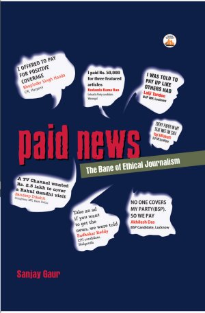 Paid News - Read on ipad, iphone, smart phone and tablets.