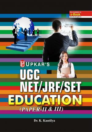 UGC-NET/JRF/SET Education (Paper II & III)