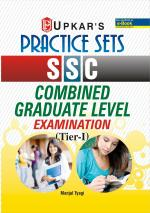 Practice Sets S.S.C. Combined Graduate Level Exam. (For Tier-I ) - Read on ipad, iphone, smart phone and tablets