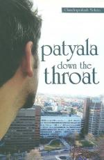 Patyala Down the Throat - Read on ipad, iphone, smart phone and tablets