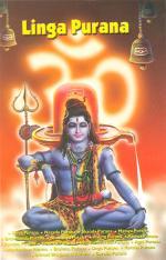 Linga Purana - Read on ipad, iphone, smart phone and tablets