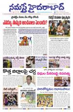 Namasthe Hyderabad - Read on ipad, iphone, smart phone and tablets