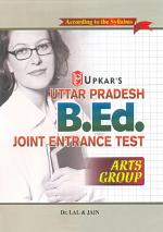 Uttar Pradesh B.Ed. Joint Entrance Test (Arts Group) - Read on ipad, iphone, smart phone and tablets