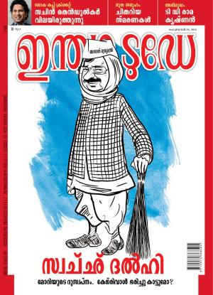 India Today - Malayalam - Read on ipad, iphone, smart phone and tablets.