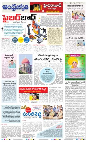 Hyderabad City - Read on ipad, iphone, smart phone and tablets.