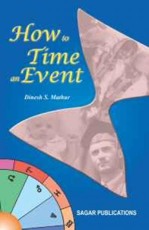 How to time an event  - Read on ipad, iphone, smart phone and tablets.