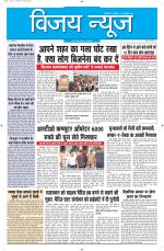 हरियाणा संस्करण - Read on ipad, iphone, smart phone and tablets