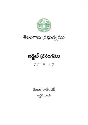 Telangana Budget 2016 -17 - Read on ipad, iphone, smart phone and tablets.