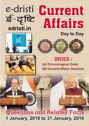 Edristi Current Affairs Jan 2016