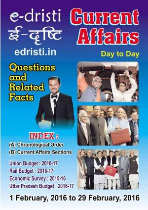 Edristi Current Affairs Feb 2016 - Read on ipad, iphone, smart phone and tablets.