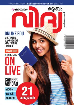 VIDYA - Read on ipad, iphone, smart phone and tablets.
