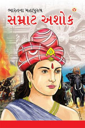 Mahan Vijeta: Samrat Ashok - Read on ipad, iphone, smart phone and tablets.