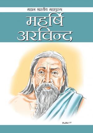 Maharshi Aurobind