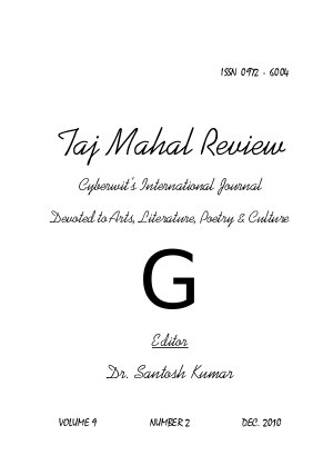 Taj Mahal Review  - Read on ipad, iphone, smart phone and tablets.