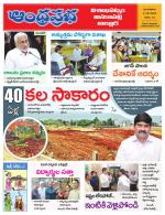 Visakhapatnam - Read on ipad, iphone, smart phone and tablets
