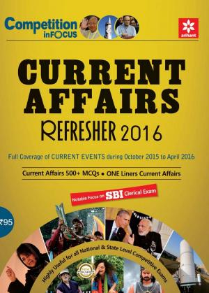 Current Affair Refresher (E) 2016 - Part I - Read on ipad, iphone, smart phone and tablets.