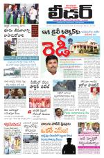 Leader Telugu Daily - Read on ipad, iphone, smart phone and tablets