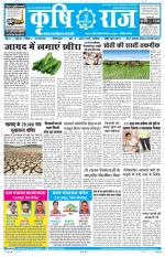 krishiraj - Read on ipad, iphone, smart phone and tablets