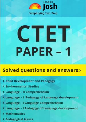 CTET Paper -1 Solved Questions and Answers eBook