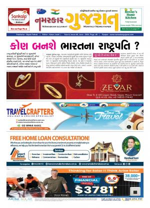 NAMASKAR GUJARAT AUSTRALIA - Read on ipad, iphone, smart phone and tablets.