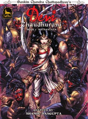 Devi Chaudhurani Book 1 - Matsanyaya - Read on ipad, iphone, smart phone and tablets.