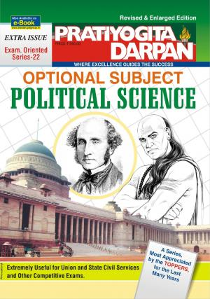 Series-22 Political Science