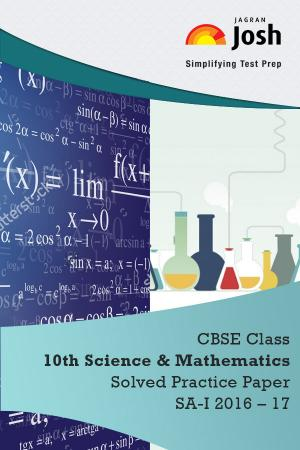 CBSE Class 10th Science & Mathematics Solved Practice Paper SA- I : 2016 -17 eBook