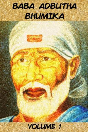 Baba Adbutha Bhumika