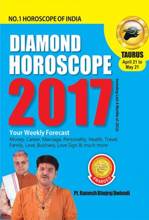 Diamond Horoscope 2017 : Taurus