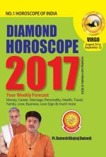 Diamond Horoscope 2017 : Virgo - Read on ipad, iphone, smart phone and tablets