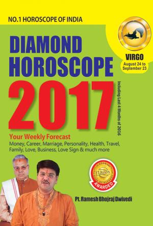 Diamond Horoscope 2017 : Virgo