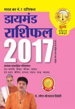 Diamond Rashifal 2017 : Tula - Read on ipad, iphone, smart phone and tablets