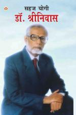 Sahaj Yogi : Dr. Shrinivas - Read on ipad, iphone, smart phone and tablets