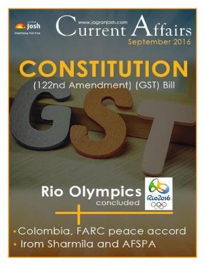 Current Affairs September 2016 eBook