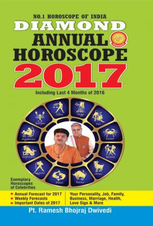 Diamond Annual Horoscope 2017