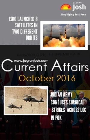 Current Affairs October 2016 eBook