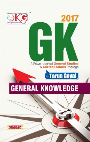 GK 2017 GENERAL KNOWLEDGE