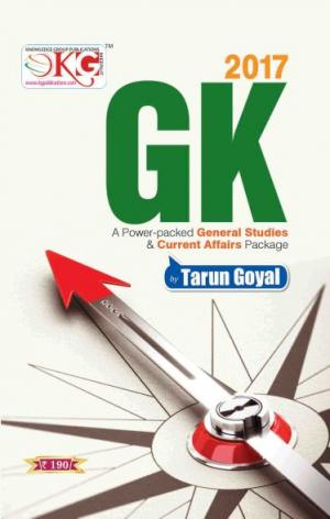 GK 2017 - Read on ipad, iphone, smart phone and tablets.